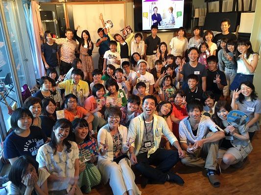 写真 2015-07-20 18 28 04