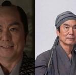 長塚京三さん演じる父親が大きく見えるわけ。大河ドラマ花燃ゆ