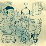 小田原開城が成功したポイントは2つ。ルールとルート。真田丸。