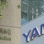 伊藤忠が65億円でヤナセと養子縁組するってこと!?